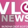 Vlgnews