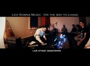 Leo Somna Music - On the way to Lhasa Live ethnic downtempo