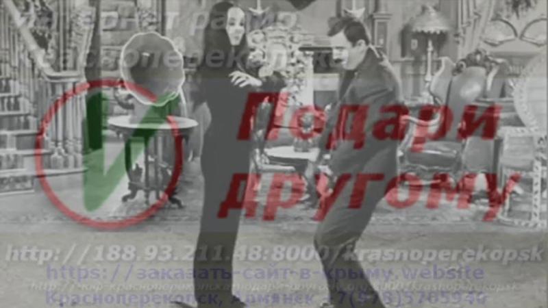 Twistin' Thu 27 Aug 20 Красноперекопск МОФ Подари другому интернет радио трансляция v 4 4 27 08
