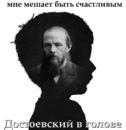 Персональный фотоальбом Юлии Родионовой