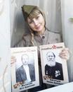 Фотоальбом Тани Мысовской
