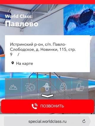 Людмила Боброва фотография #34