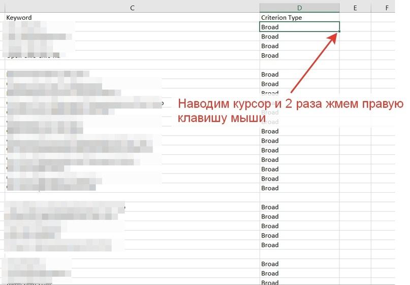 Перенос Кампаний Из Яндекс.Директа В Google Ads. Часть 1, изображение №14