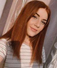 фото из альбома Анны Демьяновой №4
