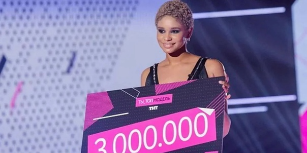 Анастасия Решетова выбрала главного победителя шоу «Ты топ-модель на ТНТ»