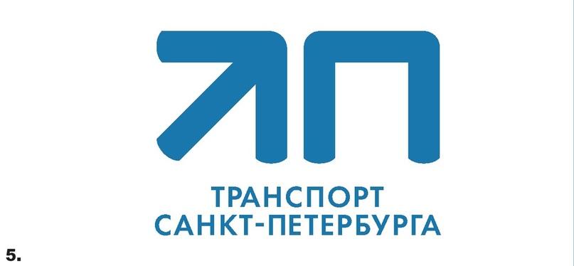 Петербург выбирает логотип общественного транспорта, изображение №5