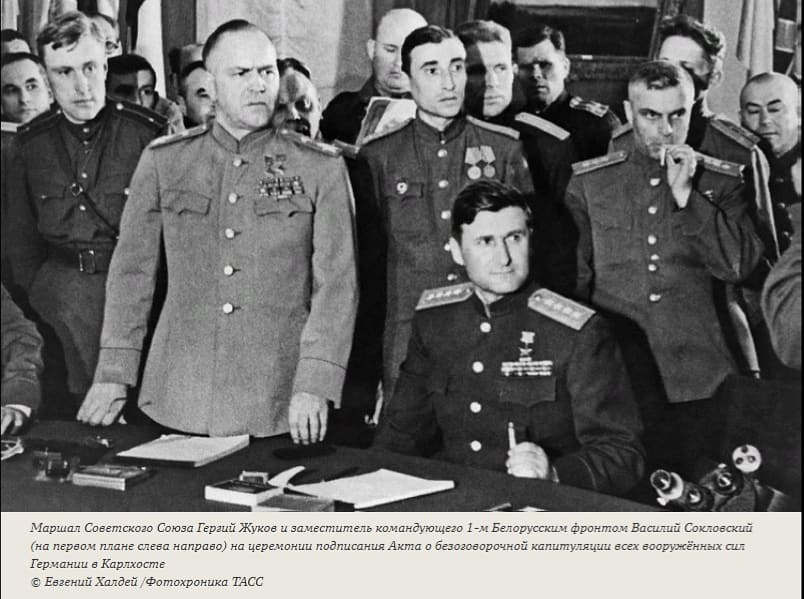 В этот день 76 лет назад, 9 мая 1945 года, в пригороде Берлина Карлсхорст представители Объединённых Наций приняли капитуляцию фашистской Германии