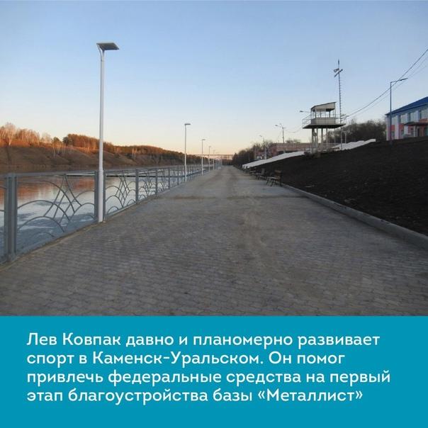 В Каменске-Уральском появился современный комплекс с трен...