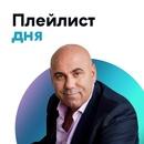 Пригожин Иосиф | Москва | 33