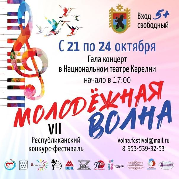 Министерство социальной защиты Республики Карелия информирует о проведении творческим объединением