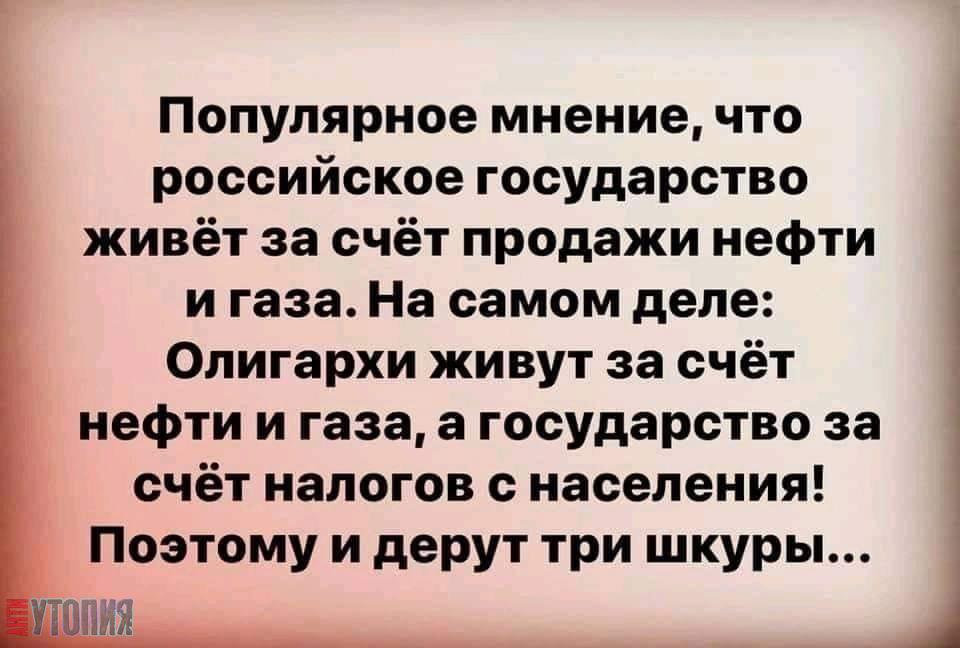 АНТИУТОПИЯ  УТОПИЯ 191817