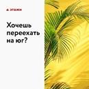 Объявление от Radmila - фото №1