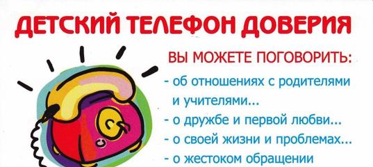 Замещающие семьи города Курчатова приняли участие в арт-челендже, посвященном Международному дню семьи..