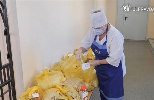 Выдачу продовольственных наборов школьникам возобновили в Ульяновске https://ulpravda.ru/news/106056 Ульяновск