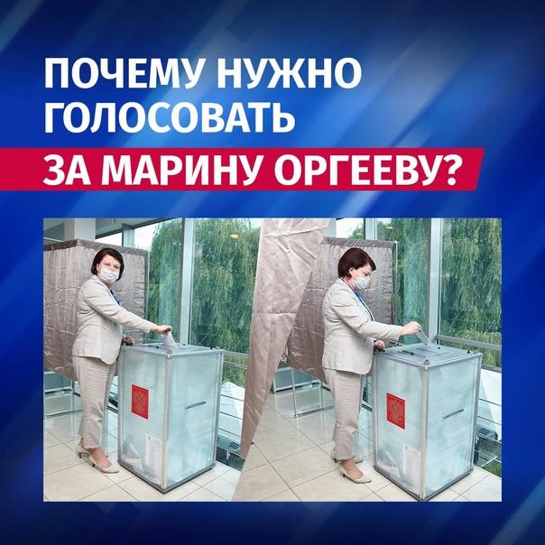 📌 Уже завтра, 17 сентября, с 8.00 откроются избира...