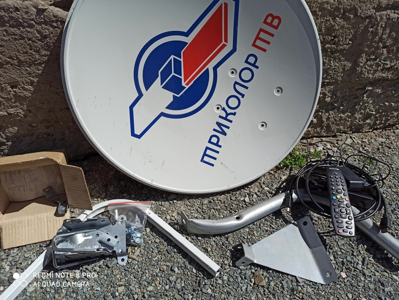 Супутниковая антена триколор новая 400   Объявления Орска и Новотроицка №27631