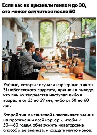 Надежда Демишева