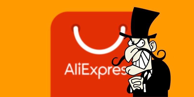 Про акции и скидки на AliExpress