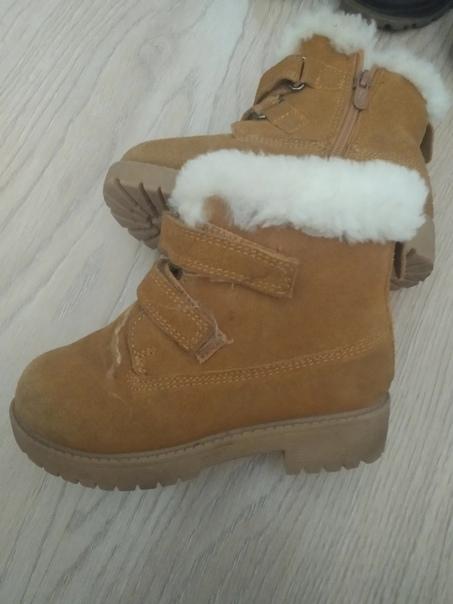 Ботиночки замшевые,натуральные 27 размер;демары ут...