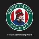 Ermakov Vladimir      18