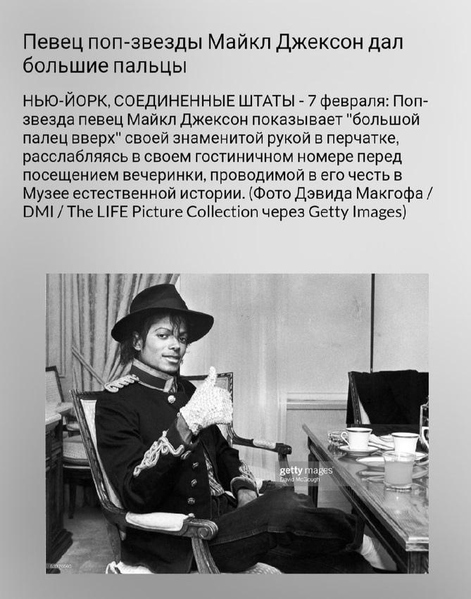 Альфонсо Рибейро - первая мини-версия Майкла Джексона., изображение №4
