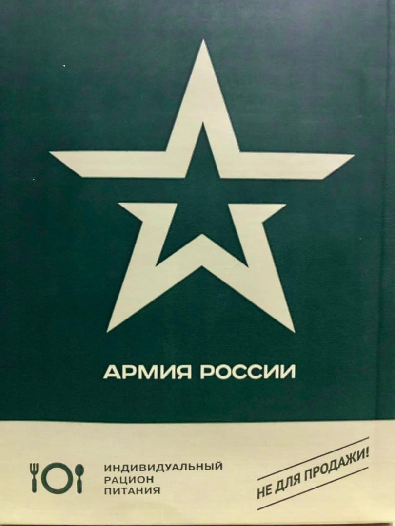 фото из альбома Вадима Самойлова №3
