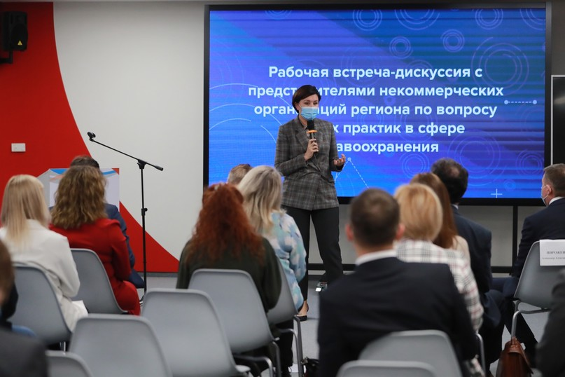 НКО Татарстана представили АСИ лучшие практики в сфере здравоохранения, изображение №3