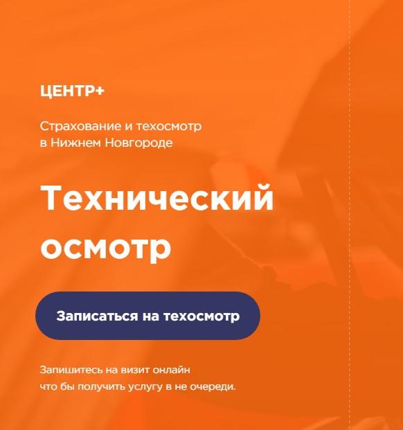 Где можно оформить осаго без проблем Дзержинск