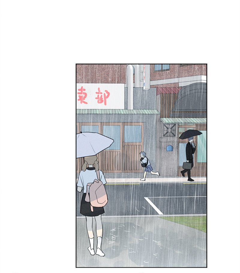 Here U are, Chapter 137 EXTRA 6, image #29