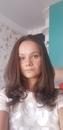 Диана Булычева
