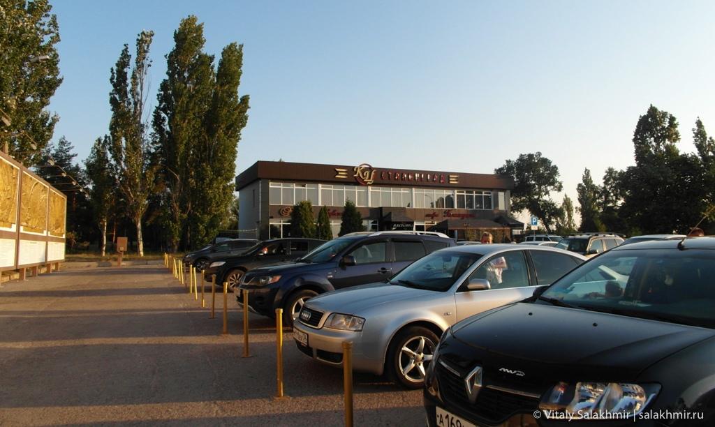 Парковка на Мамаевом кургане, Волгоград 2020