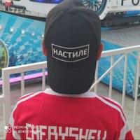 Матвей Лазарев