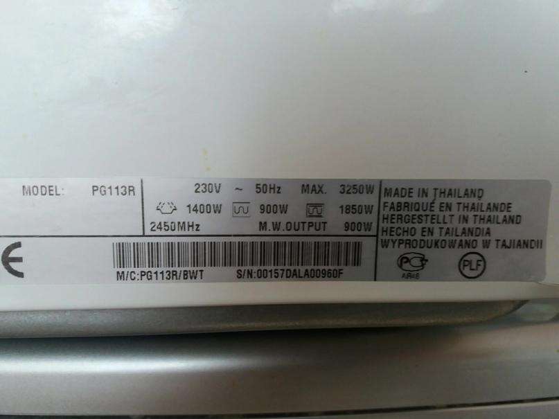 Купить микроволновую печь на Запчасти | Объявления Орска и Новотроицка №28846