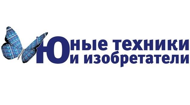 Школьники из посёлка Пригородный представят регион на Всероссийской конференции