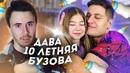 Кэш Дима   Москва   11