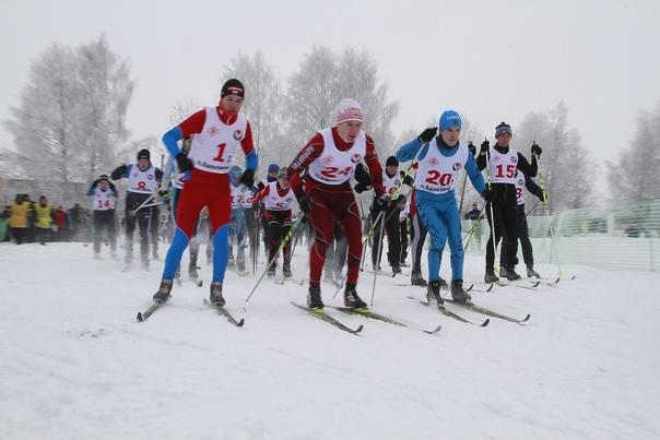 Положение 52-е традиционные лыжные соревнования, посвященны