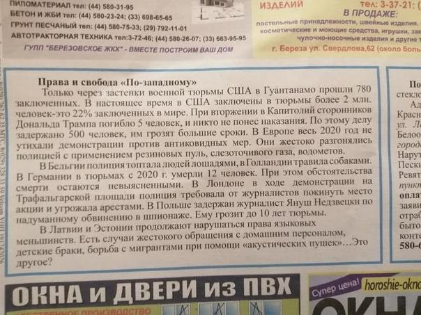 Берёзовское ЖКХ стало рассылать жировки с политинф...
