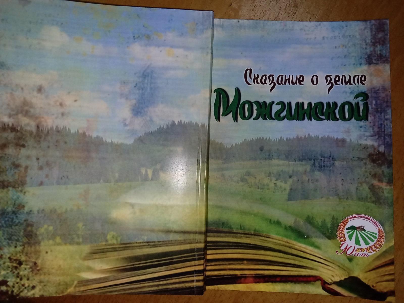 Обществом ограниченной ответственностью «Издательство «Шелест» г. Ижевска