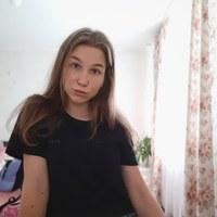 Арина Масорина