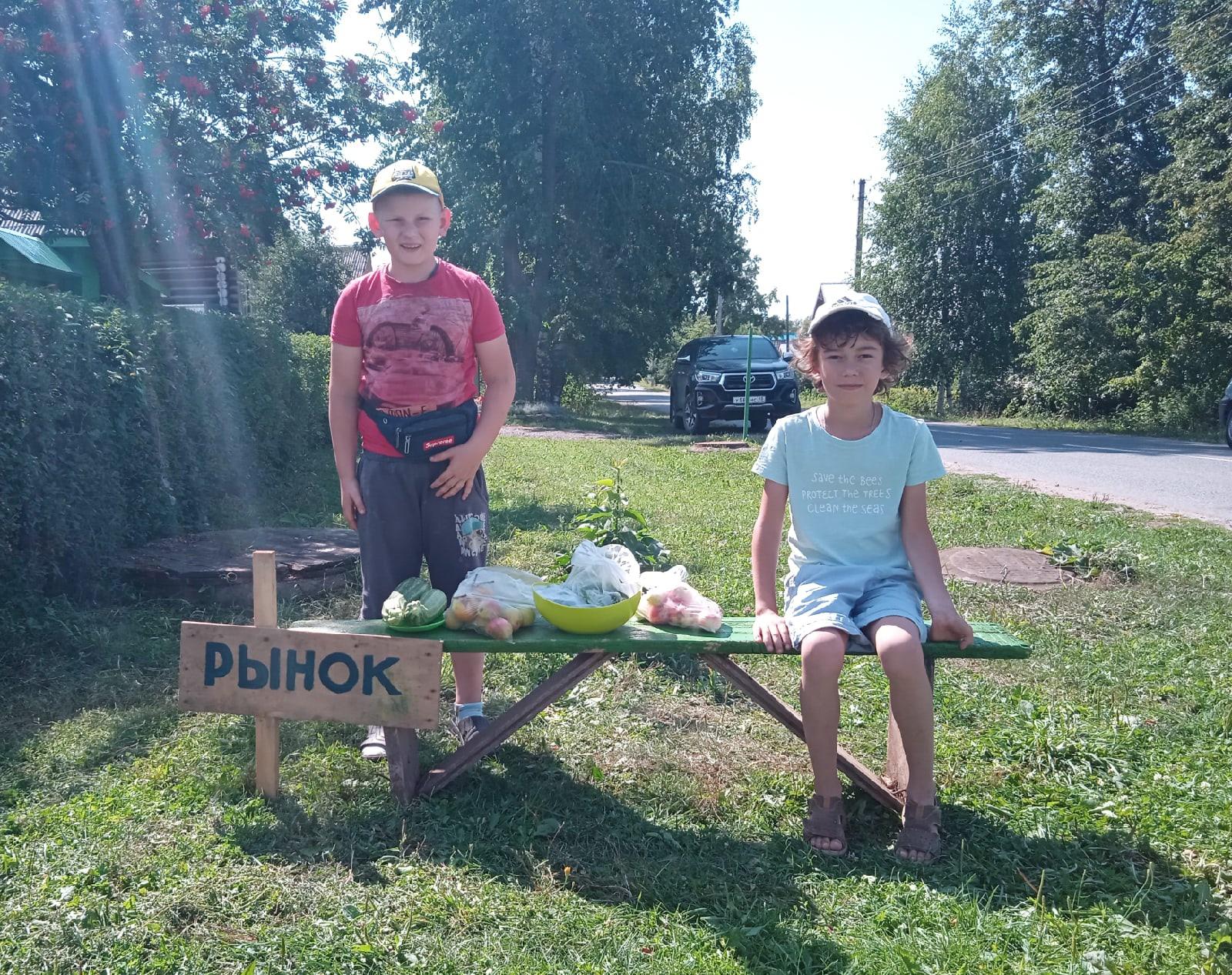 Данил и Дима решили познать основы экономики.