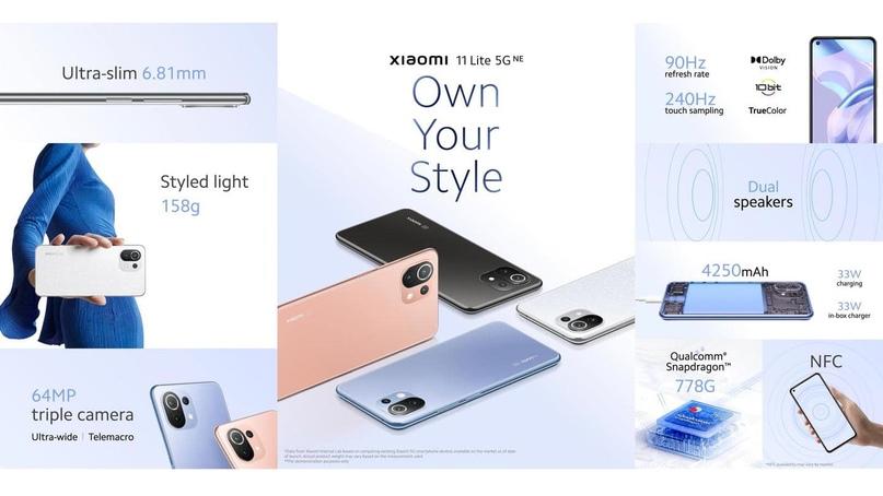"""Что показала Xiaomi на презентации 15 сентября: """"киномагия"""" 11T Pro, планшет Pad 5, Mi Band 6 с NFC и многое другое, изображение №5"""