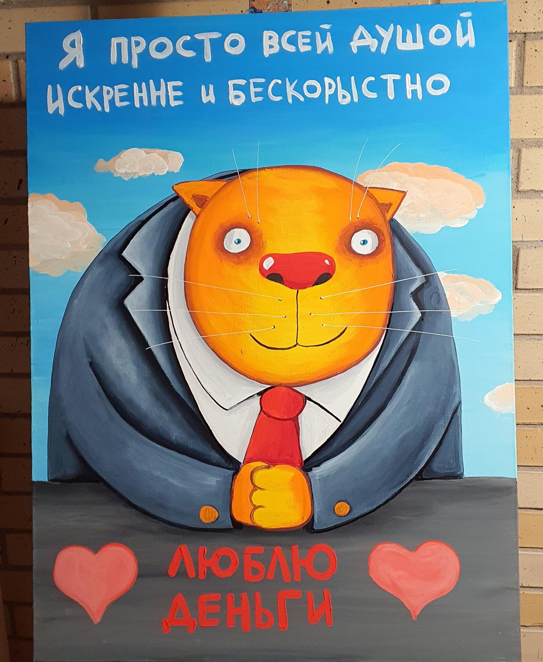 Реальные доходы россиян не восстановятся как минимум до 2022 года
