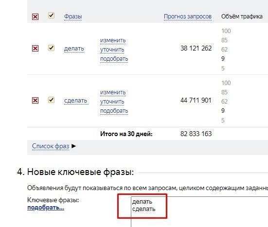 как Яндекс понимает запросы пользователей глаголы разного вида