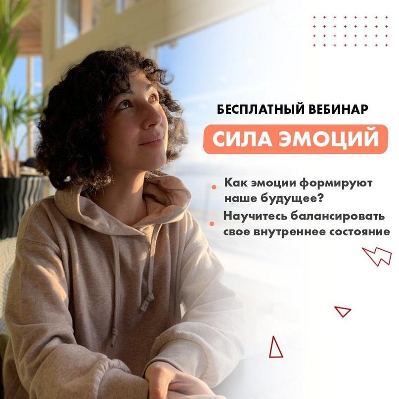 Как женщине перестать страдать: бесплатный урок https://www.vebante.ru/click?pid=11403&offer_id=126