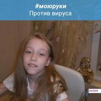 Лилия Ананьина