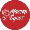 Доставка Цветов Новороссийск