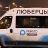Департамент транспорта Ярославской области