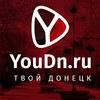 YouDn - Твой Донецк