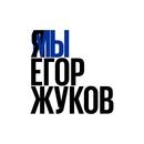 Фотоальбом Юрия Милюкова