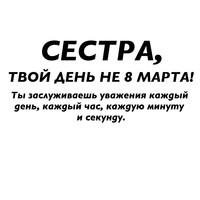 RulanSeidullaev